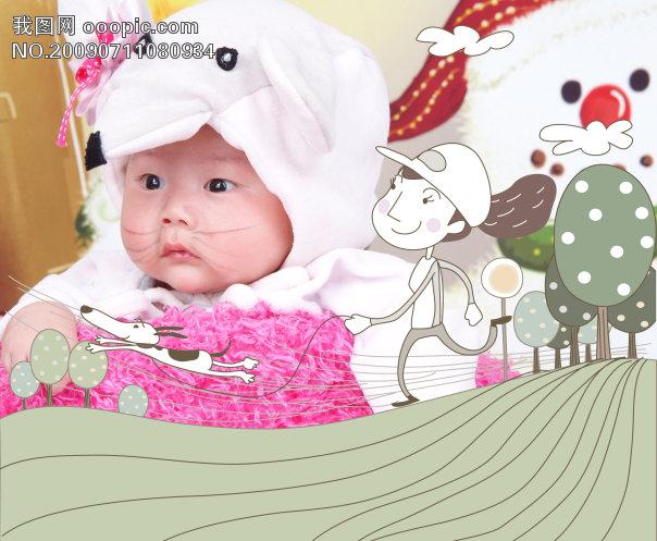手绘风格可爱宝宝相框