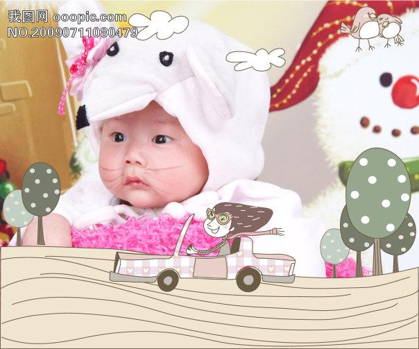 平面设计 其他 婚纱照|儿童写真 > 手绘风格可爱宝宝相框  下一张&