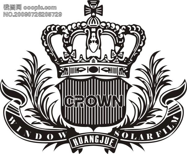 公主皇冠的折法步骤图