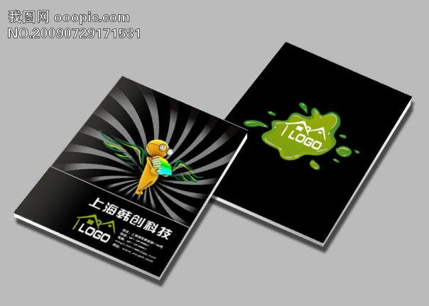画册封面设计 微利设计 画册|样本|书籍|杂志|报纸 文化体育画册设计