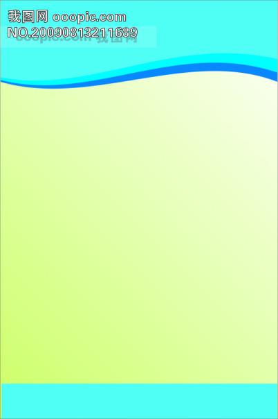 模板_彩页设计模板_宣传单/彩页/折页/dm设计
