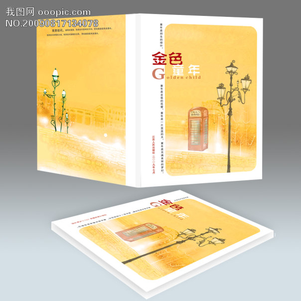 cn; 金色童年歌谱分享_金色童年歌谱图片下载