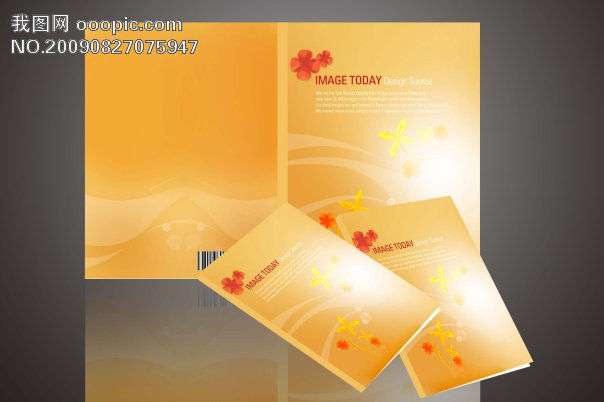 笔记本封面设计模板模板下载(图片编号:642216)