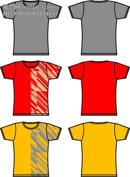 手绘 插画 微利设计 服装/布料/插画/手绘