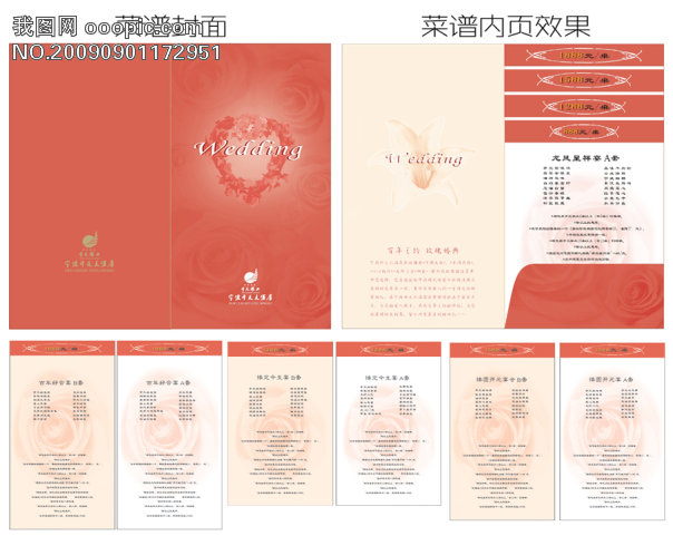 我图网提供精品流行开元大酒店婚宴菜谱封套素材下载,作品模板源文件可以编辑替换,设计作品简介: 开元大酒店婚宴菜谱封套,模式:RGB格式高清大图,使用软件为软件: CorelDRAW (.CDR) 开元大酒店婚宴菜谱封套