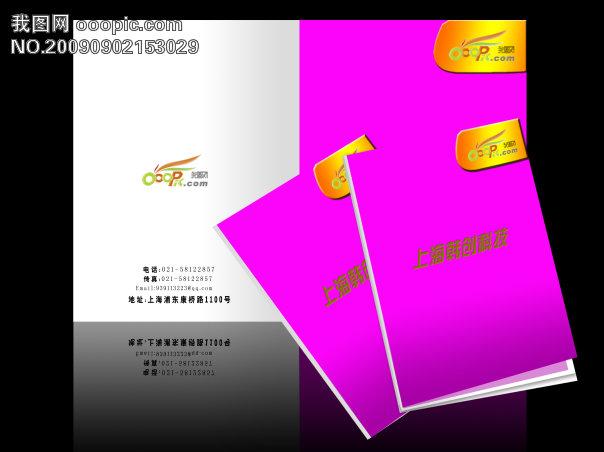 [psd]书刊封面[rf]大图收藏|▼下载; 画册设计|版式|菜谱模板;; 主页