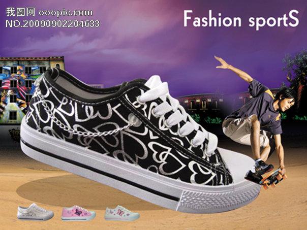 鞋子的pop手绘海报
