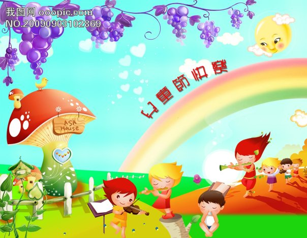 幼儿园_幼儿园宣传单_宣传单/彩页/折页/dm设计