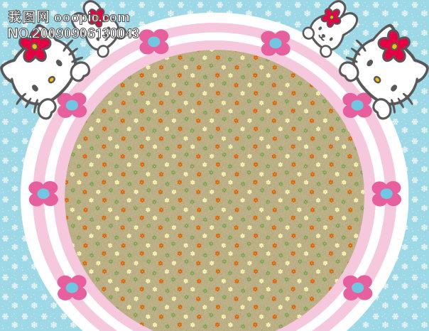 粉可爱小公主相框模板下载(图片编号:654362)