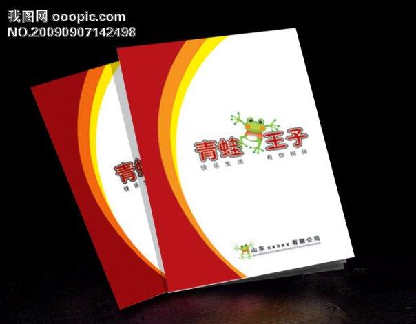 封面设计_书刊封面_画册|样本|书籍|杂志|报纸