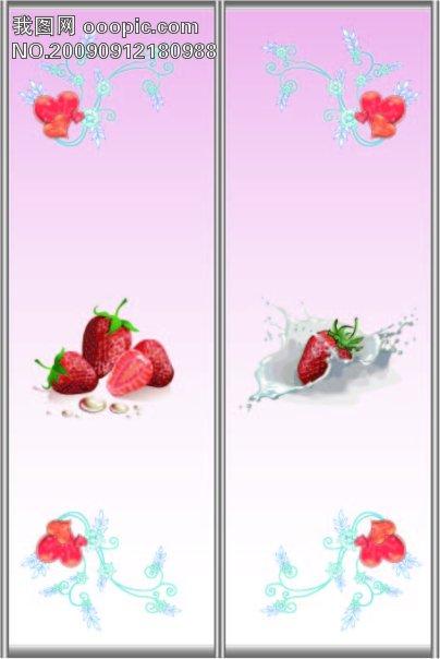 图案 草莓/[版权图片]移门图案草莓