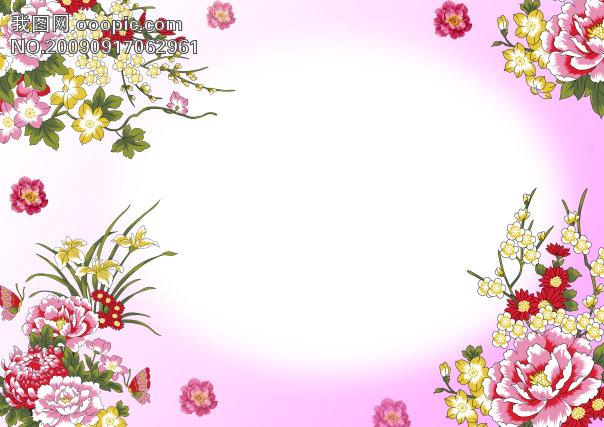 a4纸小清新花边边框图片