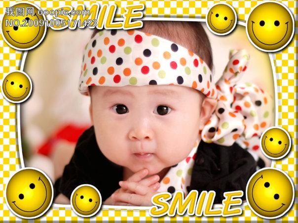 婴儿笑脸图片可爱