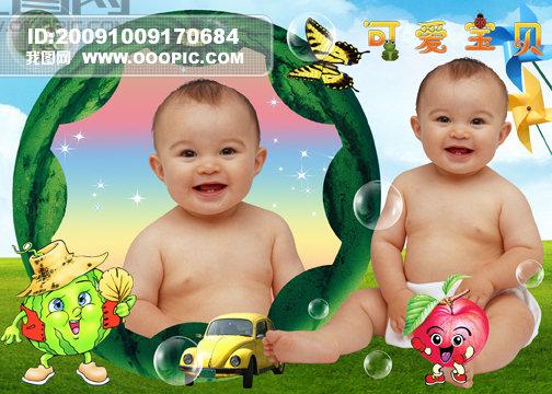 宝宝 壁纸 儿童 孩子 小孩 婴儿 504_360