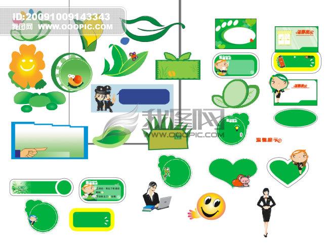 标签模板_设计模板