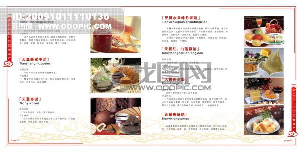 latex 中文期刊模板