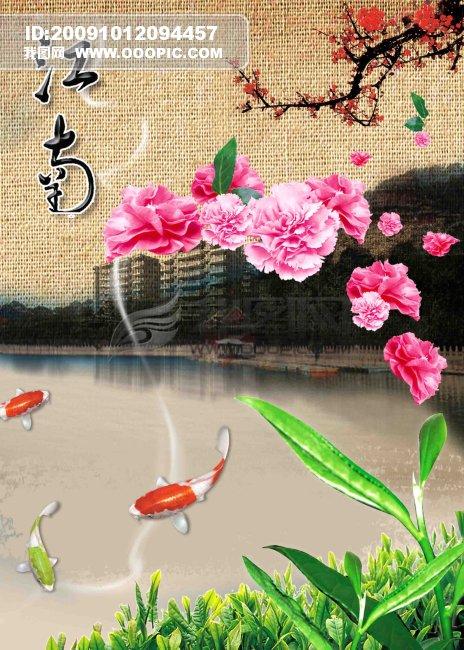 背景花纹 背景底纹 背景图案 背景风景 版面设计 版面模板  江南美丽