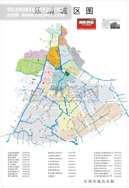 乐清市城区图