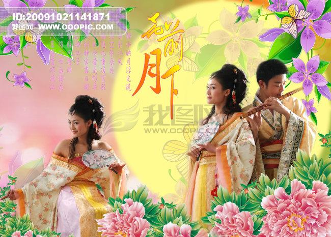 原创:七律·花前月下 (新韵、插图、配乐) - 芳  草  美  人 - 芳 草 美 人