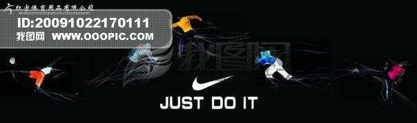 海报设计|促销|宣传广告;  耐克 可比 篮球 足球 红宇 红宇运动; 说明图片