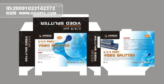 [cdr]电子产品包装设计下载