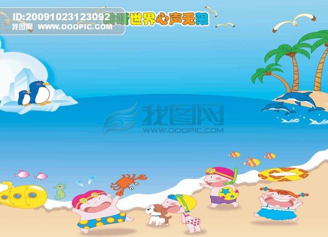 学校幼儿园布置学习活动一角卡通背景6