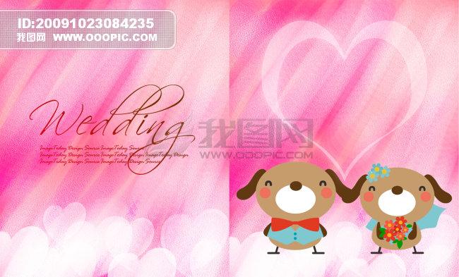 粉色卡通版可爱结婚请柬模板下载(图片编号:715825)_请柬|请帖|结婚请柬|喜帖_卡|会员卡|邀请函_我图网www.ooopic.com