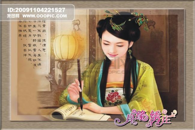 手绘古典写字美女图片