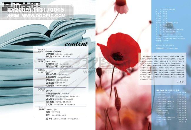 内页 内页排版 内页设计 杂志 杂志版式 杂志封面素材 杂志设计 企业图片