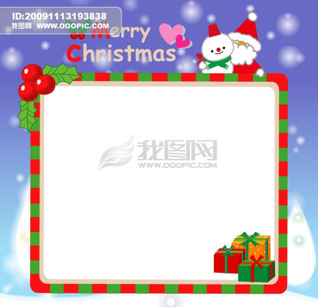 圣诞背景 圣诞素材 圣诞贺卡 圣诞海报 圣诞宣传