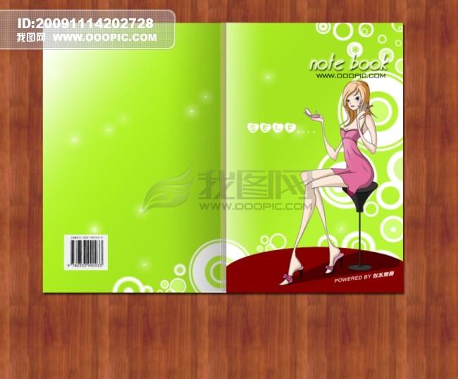 封面设计图片 书籍 书籍封面
