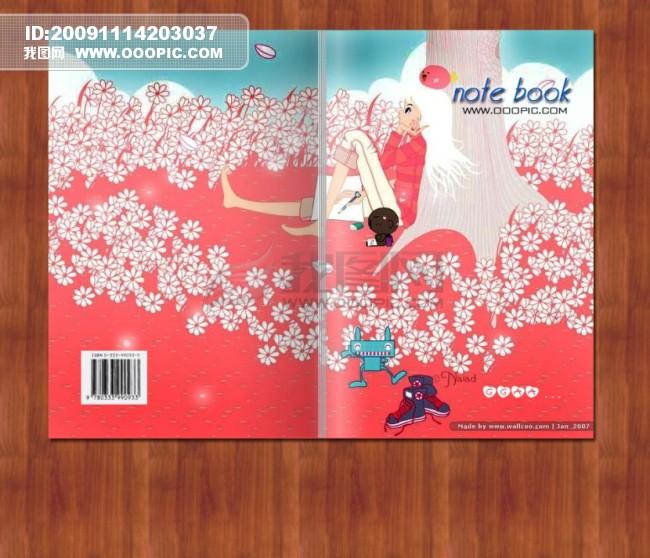 封面设计欣赏 封面设计图片 书籍 书籍封面 书籍封面设计 书籍|杂志
