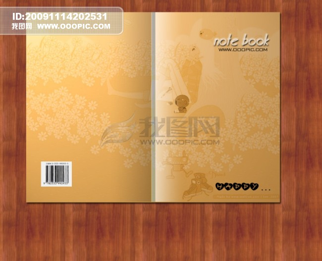 笔记本封面设计图片