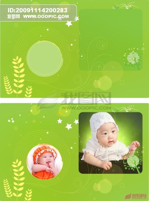 儿童相册模板图片下载 儿童相册模板 儿童电子相册模板 儿童相册模板