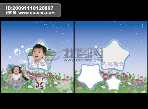 平面设计 其他 婚纱照|儿童写真 > 花季童年儿童相册模板  下一张&