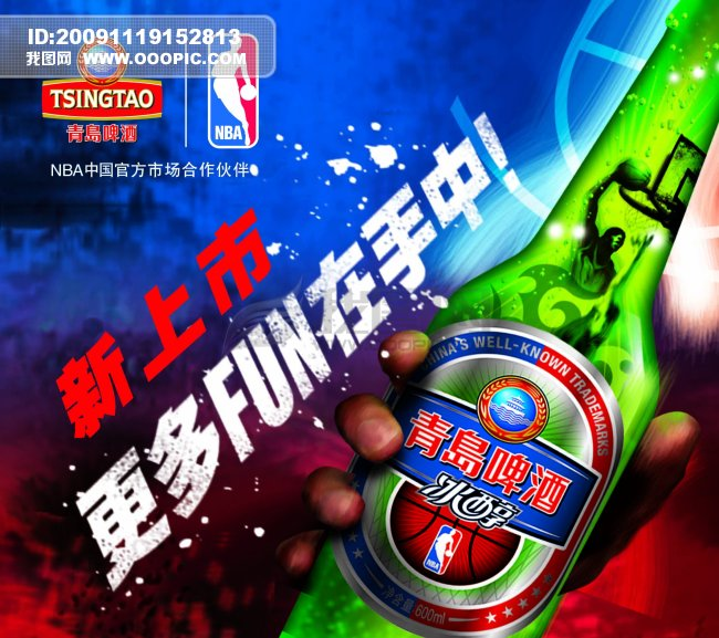 青岛啤酒图片 青岛啤酒标志