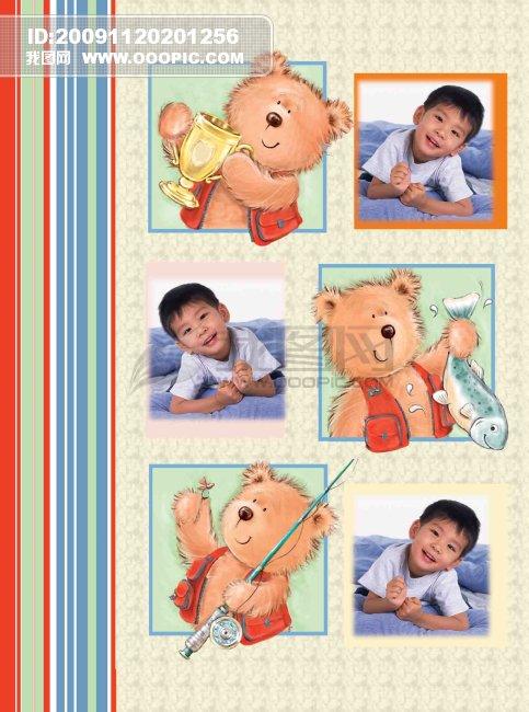 儿童写真相册封面模板下载