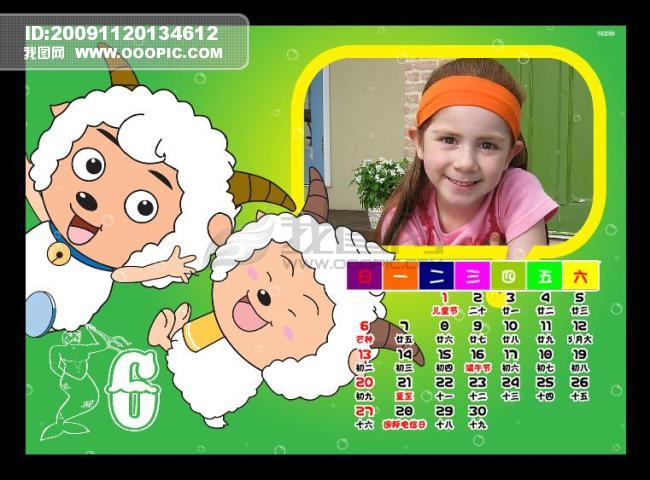 可爱儿童相册模板 儿童像册模板 ps儿童相册模板 儿童flash相册模板 儿童相册设计模板 儿童摄影模板素材 韩国儿童摄影模板 儿童摄影psd模板 儿童摄影设计模板 儿童专业摄影模板 免费儿童摄影模板 儿童外景摄影模板 儿童照片 儿童相片模板