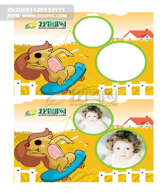我图网提供精品流行儿童卡通可爱相册模板 宝宝照片PSD素材下载,作品模板源文件可以编辑替换,设计作品简介: 儿童卡通可爱相册模板 宝宝照片PSD,模式:RGB格式高清大图,使用软件为软件: Photoshop 7.0(.PSD)