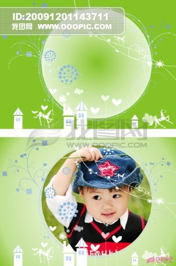 儿童相册模板图片下载 儿童相册模板儿童电子相册模板儿童相册模板