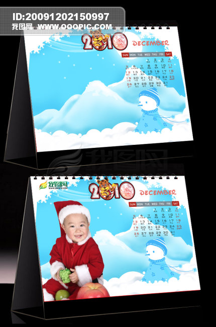 平面设计 海报设计 其他海报设计 > 儿童台历模板  下一张>