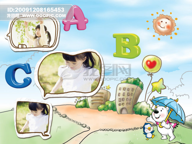 儿童相册模板模板下载