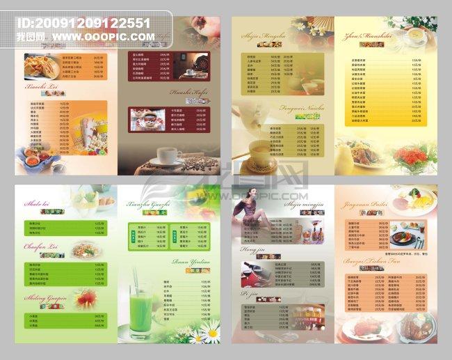 杂志版式 版式 版式设计图片 版式设计模板 版式设计欣赏 平面广告psd图片