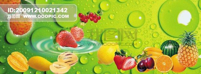 水果图片卡通水果水果店招牌