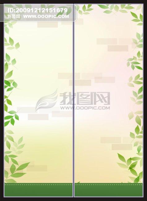 背景墙|装饰画 其他 移门 > 移动门-树叶底纹  下一张&gt