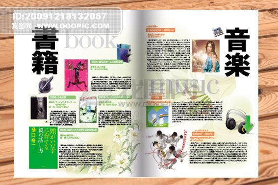 杂志内页版式设计11模板下载 杂志内页版式设计11图片下载 杂志 内页
