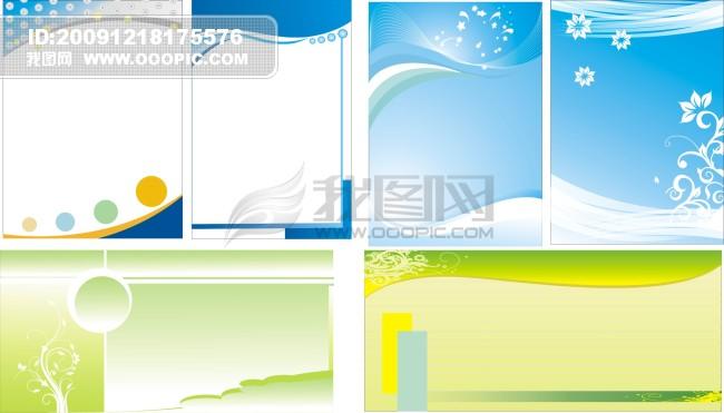 展板背景图片 宣传窗 背景 展板底纹 展板装饰 制度背景 底纹边框