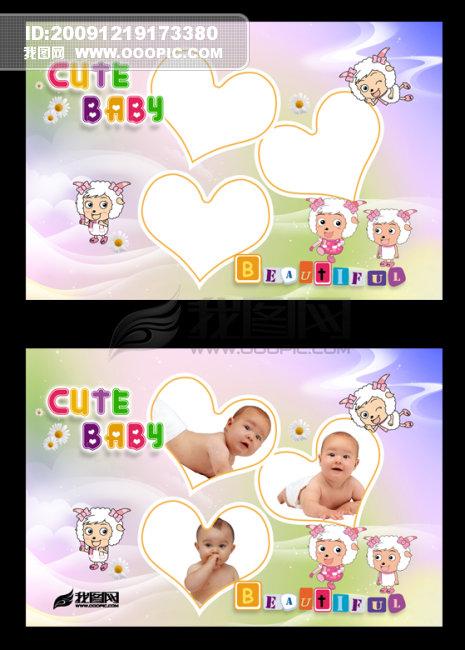 高清晰经典可爱儿童相册模板模板下载(图片编号:800)