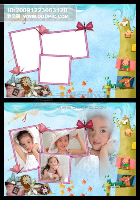 儿童相册模板 高清儿童相框25图片下载 儿童台历模板4月 宝宝婴儿
