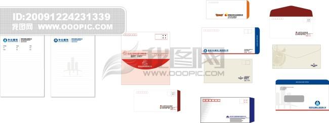 平面设计 海报设计 vi模板|设计 > 信封信笺  下一张> [版权